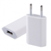 base-chargeur-plug-iphone-5S